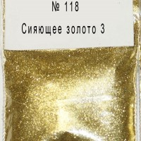 Mirror shine for gel-lacquer №118 (golden shining)