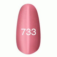 Kodi gel-lacquer «Moon light» 8 ml №733 (pink with a shimmer, magnetic)