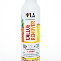 Means for a pedicure Nila Callus remover alkaline (Pineapple) 250 ml