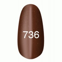 Gel-lacquer Kodi «Moon light» №736 (brown with a shimmer, magnetic)