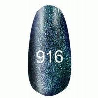 Gel-lacquer 8 ml «Space Lights» № 916 (translucent with blue-green tint)