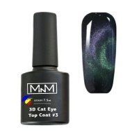 3D Cat top without a sticky layer M-in-M 3D Cat Eye Top Coat No. 3, 7.5 ml